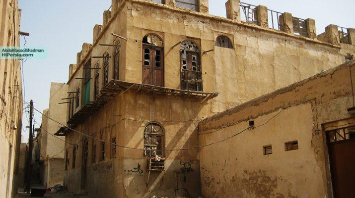 ریخت شناسی حياط مركزي در خانههاي بوشهر